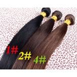 Cheap Straight Brazilian Virgin Hair Extensions Color 1#/1B#/2#/4# BV0035